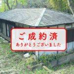 木津川市山城町の秘蔵中古物件