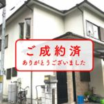 01 9 150x150 - 【ご成約済】農園用土地つきの家が木津川市に登場です。田舎暮らしにおすすめ!