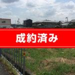 京都府木津川市相楽丸塚10-1