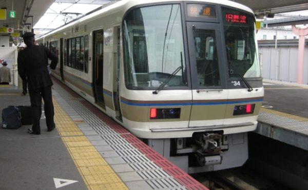 TKリアルエステート 木津川市からのアクセス