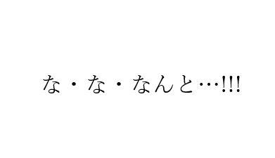 0e50f63b88743c28c377d6590d27b19c - 【城山台新築ビル】最新情報!!!