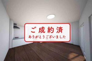 1 14 300x200 - ご成約済【築浅1LDK】百毫寺町で全室エアコン付きの1LDKです。新婚さんにもお勧めです。