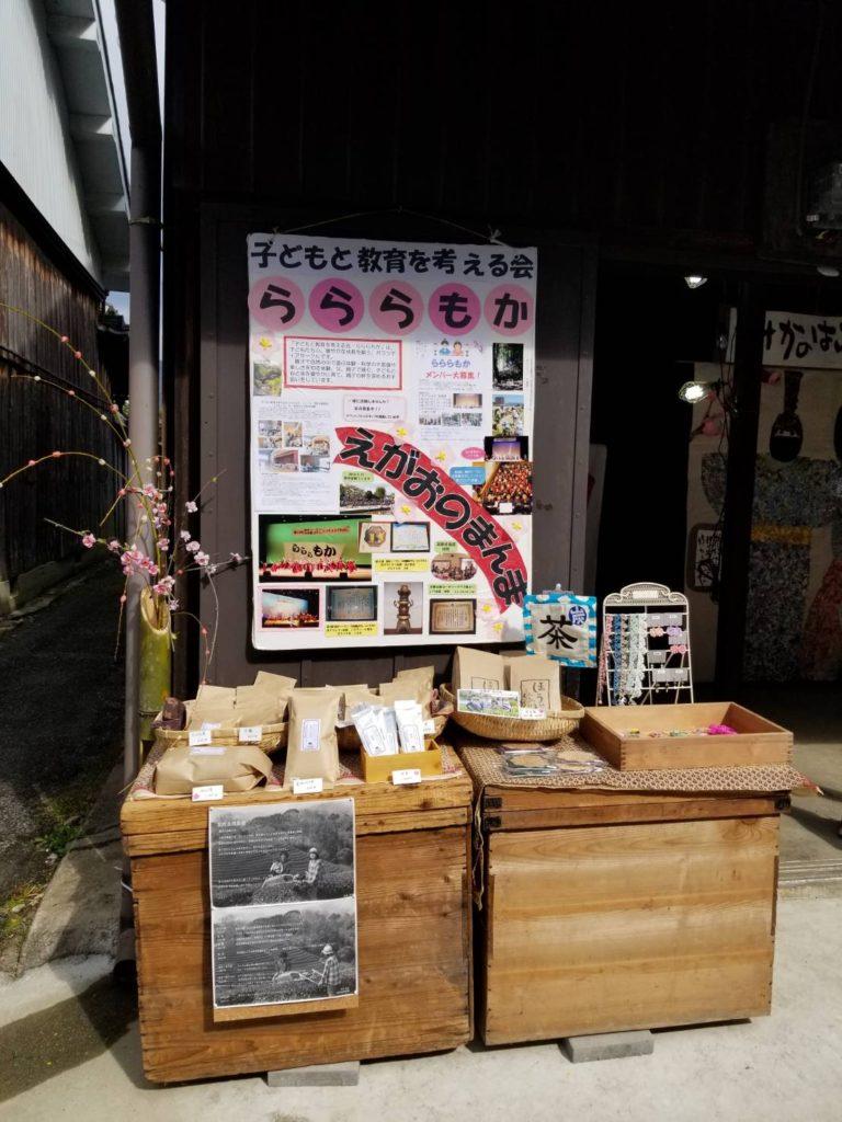 13622 768x1024 - ひな祭りイベント『加茂船屋雛まつり』がかわいい!木津川市加茂町