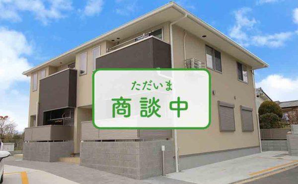 146cfa76819216aed10631cb78e364a5 12 600x371 - 商談中【築浅1LDK】百毫寺町で全室エアコン付きの1LDKです。新婚さんにもお勧めです。