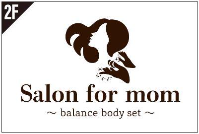 16a20243f9b741c08216dc9548de2968 1 - 【Salon for mom】女性専用の整体のお店のオープン日が決まりました!│木津川市城山台