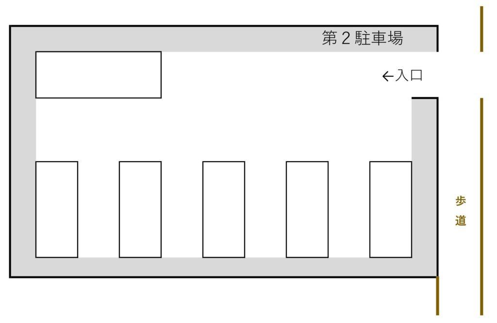 1e02612ce6666895b5596dc518e585fd 1 1024x666 - 会社概要