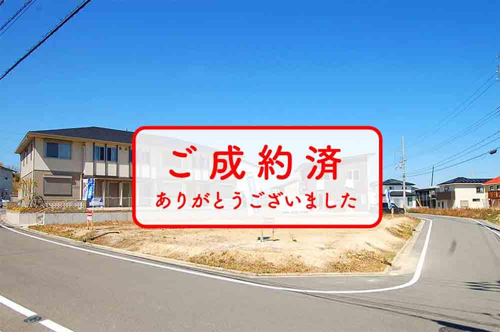 2 6 - 【ご成約済】建築条件なしの売土地!!!木津川市城山台11丁目で敷地面積50坪以上の角地です。