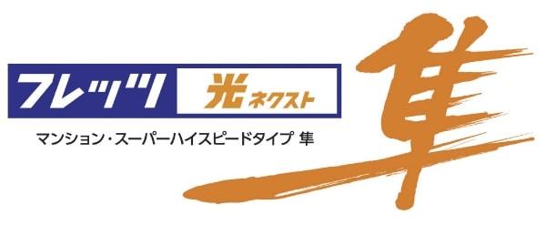 29a148f700bd00c02712b1b1f6f621b5 - 【城山台新築ビル】最新情報!!!