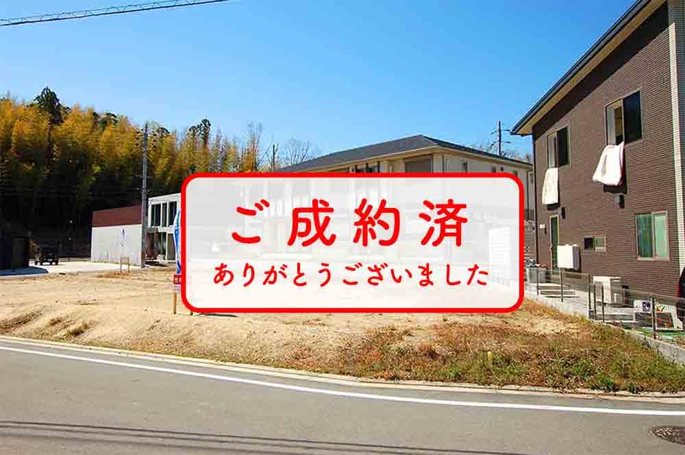 3 3 - 【ご成約済】建築条件なしの売土地!!!木津川市城山台11丁目で敷地面積が60坪以上です!