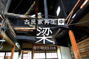 477cf1786a27a3cd06ba709146e3115f 300x200 - 来春、城山台に新築マンション登場!!