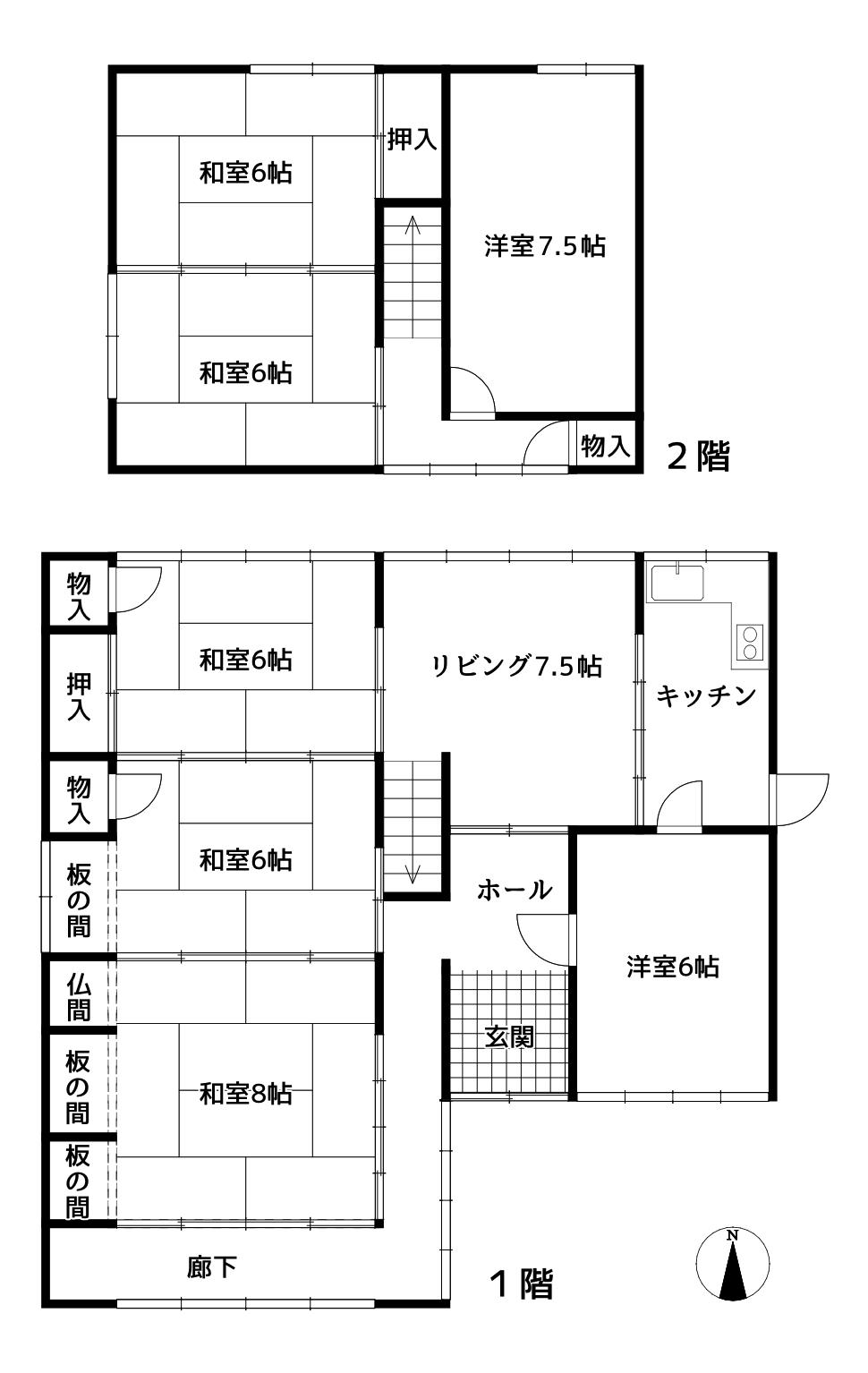 78282ea6a0f8911fed582087656fc318 - 【木津川市加茂町】中古戸建。敷地面積600坪以上。