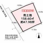 8e1b944f4389bdaab6f11d5bc83190c8 3 150x150 - 【売土地】建築条件付き。JR京田辺駅から徒歩5分。敷地面積約48坪。