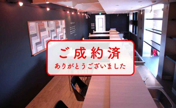 成約済:見晴らしの良い居抜き。飲食店向け(63.97㎡)2階 京都府木津川市州見台