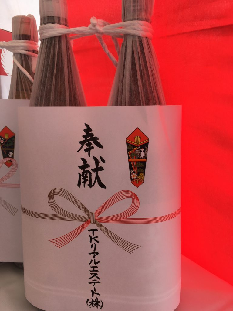 IMG 3423 768x1024 - 城山台飲食店プロジェクト第1弾!ラーメン屋さん。