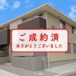 byakuoji 150x150 - ご成約済【築浅1LDK】百毫寺町で全室エアコン付きの1LDKです。新婚さんにもお勧めです。