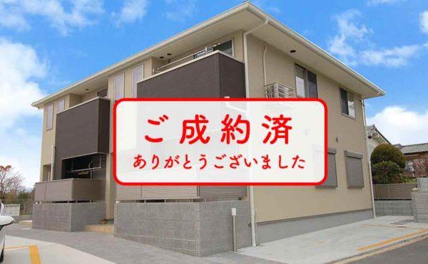 byakuoji 600x371 - 【ご成約済】奈良市白毫寺で賃貸アパートをお探しの方におすすめ1LDK(1階)