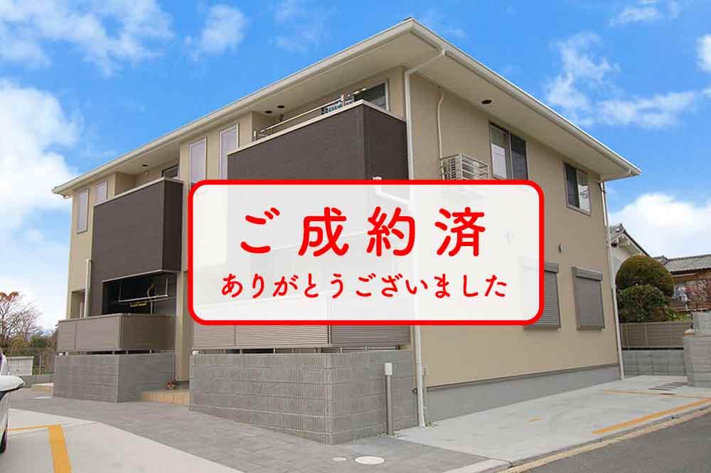 byakuoji - 【ご成約済】奈良市白毫寺で賃貸アパートをお探しの方におすすめ1LDK(1階)