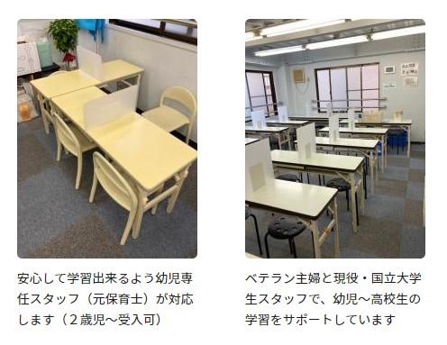 e42b3c04245376a2c843d3f5e10c379f - 【KUMON】東紀寺教室の開設!!!