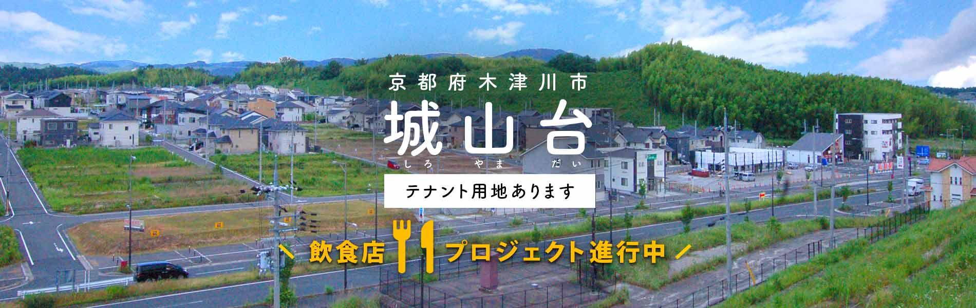 木津川市川ノ尻 暖かくて吹抜けのある長期優良住宅