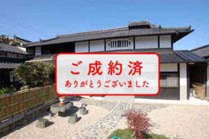 ibirao 1 300x200 - 人が集まれる古民家(8K)は、蔵・離れ・倉庫つきの700坪以上。駐車場10台分。京都府木津川市加茂町