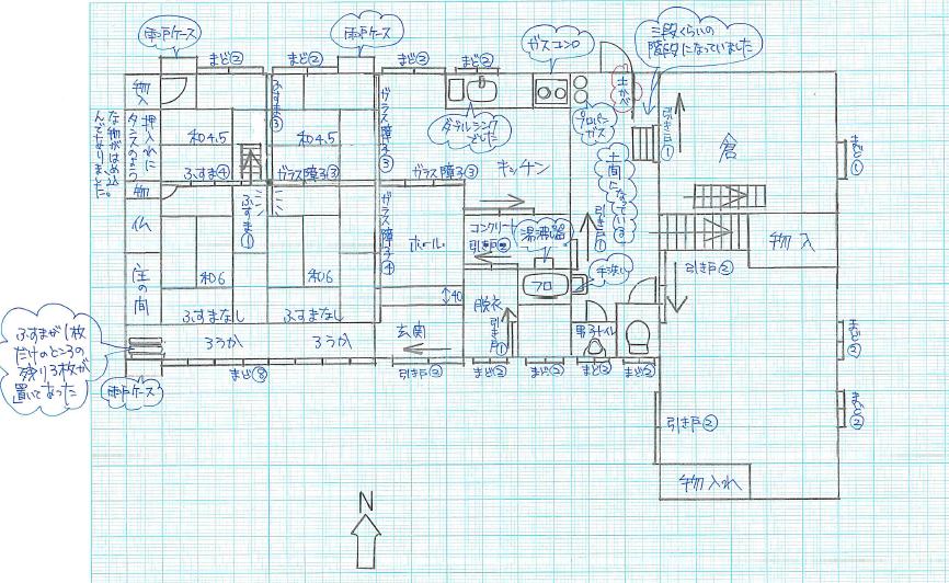 madori - 【瓶原】第2弾。広大な敷地に建つ古民家。駐車10台以上可能!