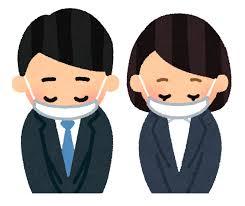 ojigi mask business - ご挨拶。
