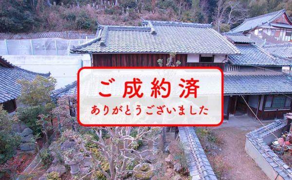 ono m1 sold 600x371 - 【ご成約済】京都で古民家2軒と蔵・田畑つき!リフォームしてゲストハウスにおすすめ