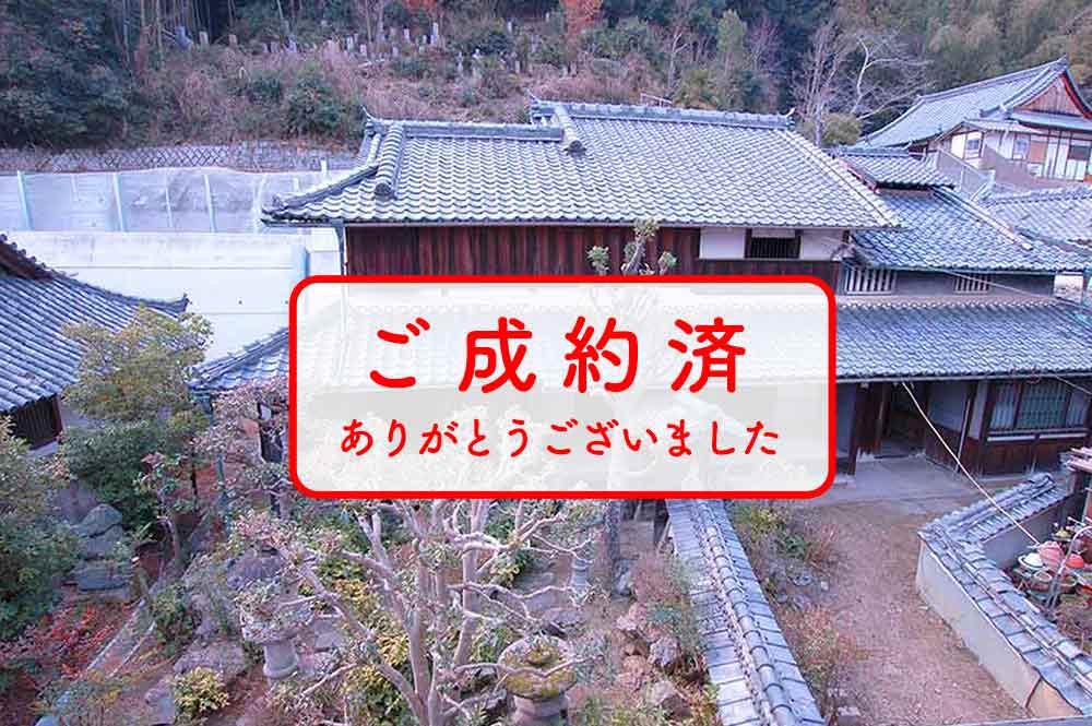 ono m1 sold - 【ご成約済】京都で古民家2軒と蔵・田畑つき!リフォームしてゲストハウスにおすすめ