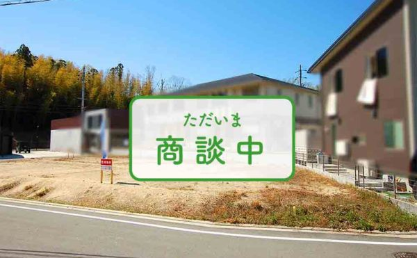 s 600x371 - 【商談中】建築条件なしの売土地!!!木津川市城山台11丁目で敷地面積が60坪以上です!