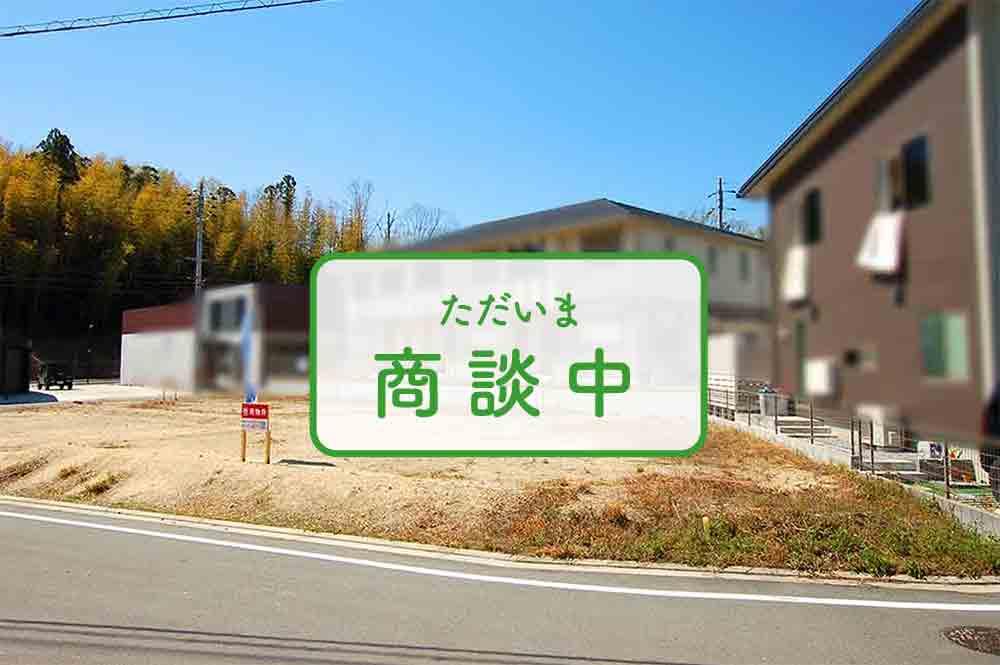 s - 【商談中】建築条件なしの売土地!!!木津川市城山台11丁目で敷地面積が60坪以上です!