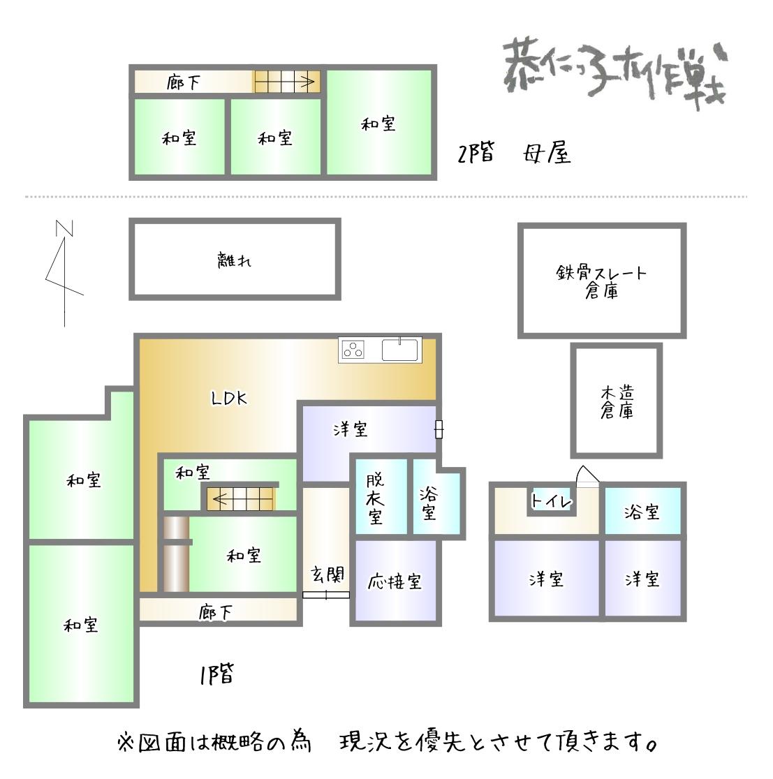離れに住みながらリノベーションできる坂のうえの家。9LDK│木津川市加茂町
