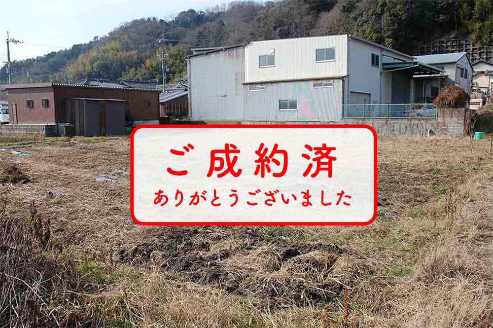 s014 - 【ご成約済】木津川市加茂町大野の農地205坪