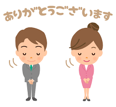 thank you ojigi illust 3729 - 【祝】TKレオンビルテナント満室!!!